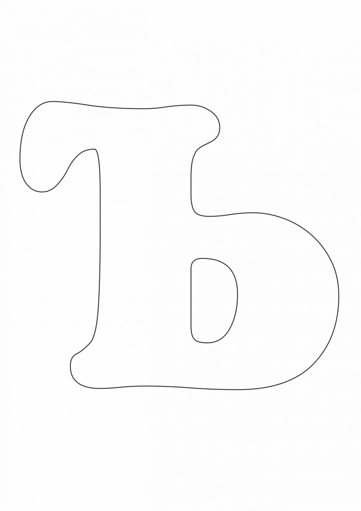 Трафарет буквы Ъ