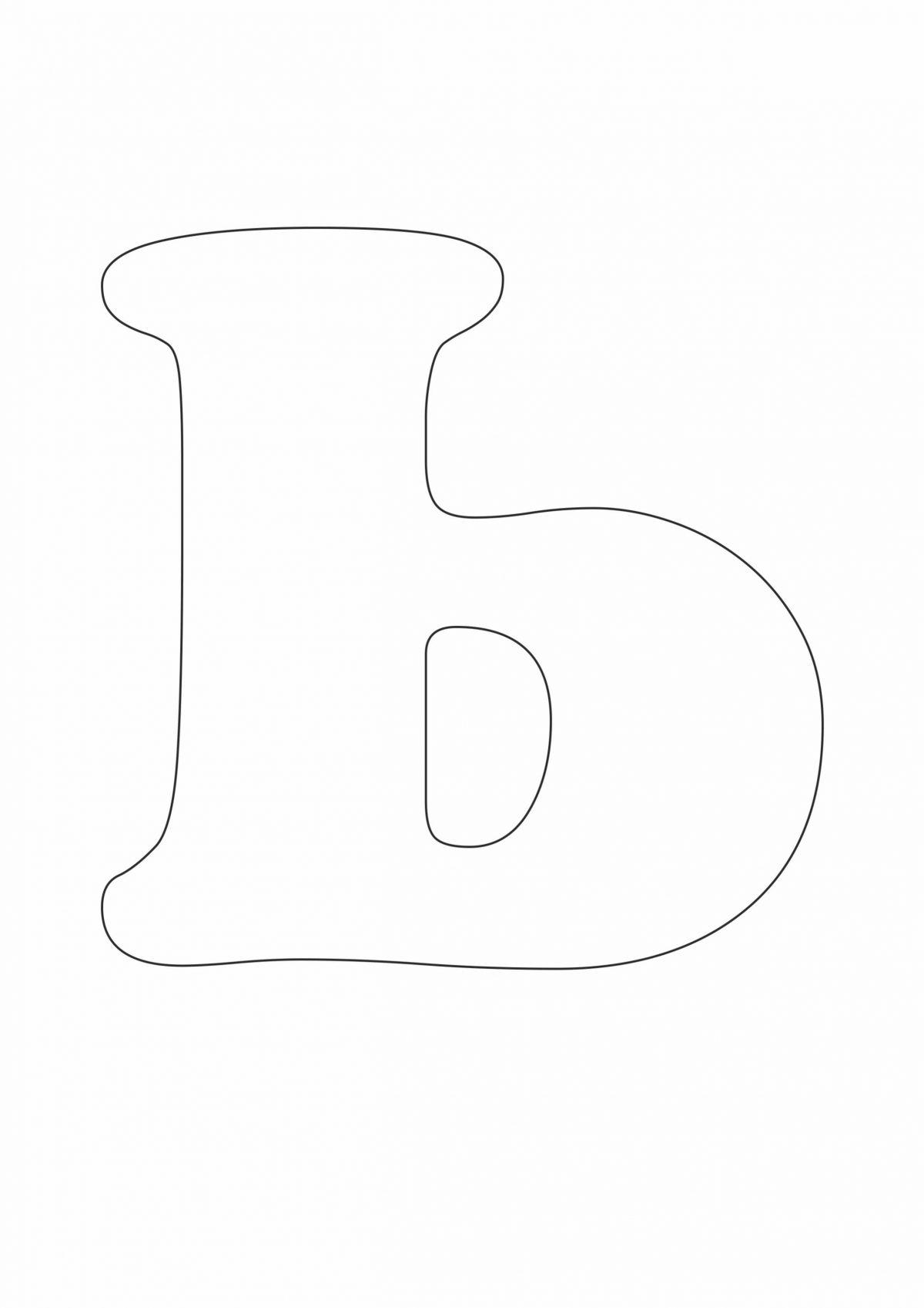 Трафарет буквы Ь