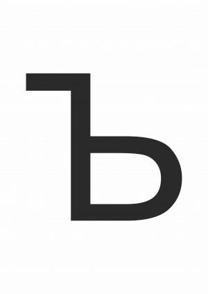 Буква Ъ формата А4
