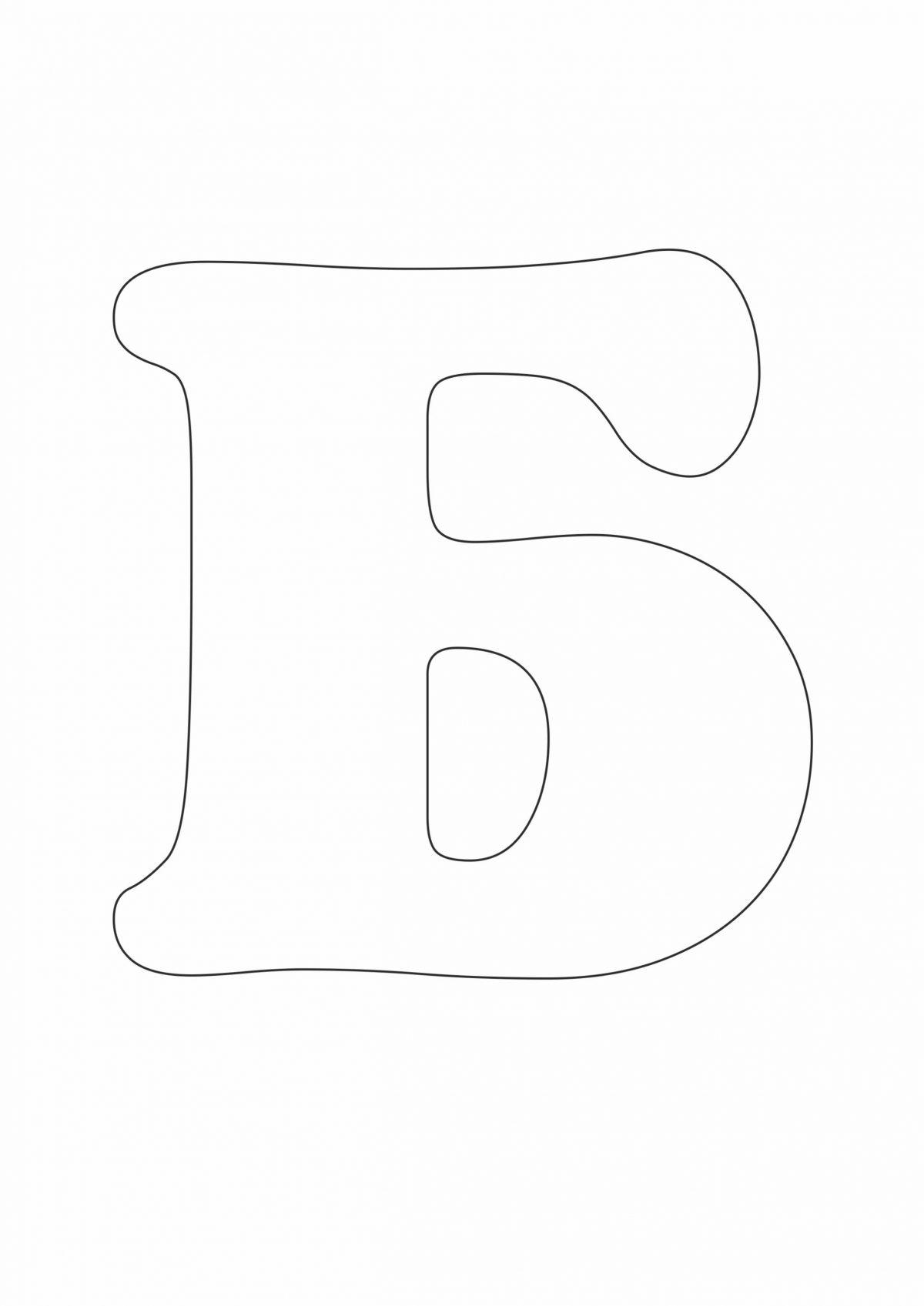 Трафарет буквы Б