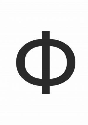 Буква Ф формата А4