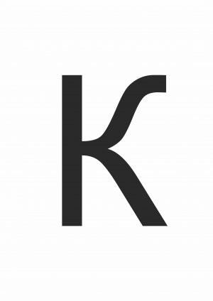 Буква К формата А4