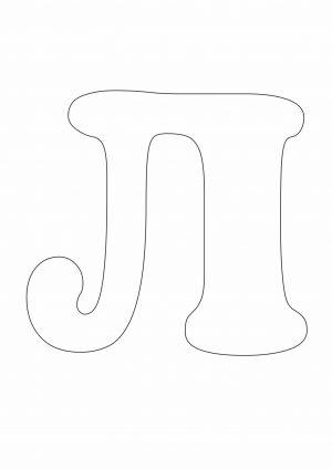Трафарет буквы Л