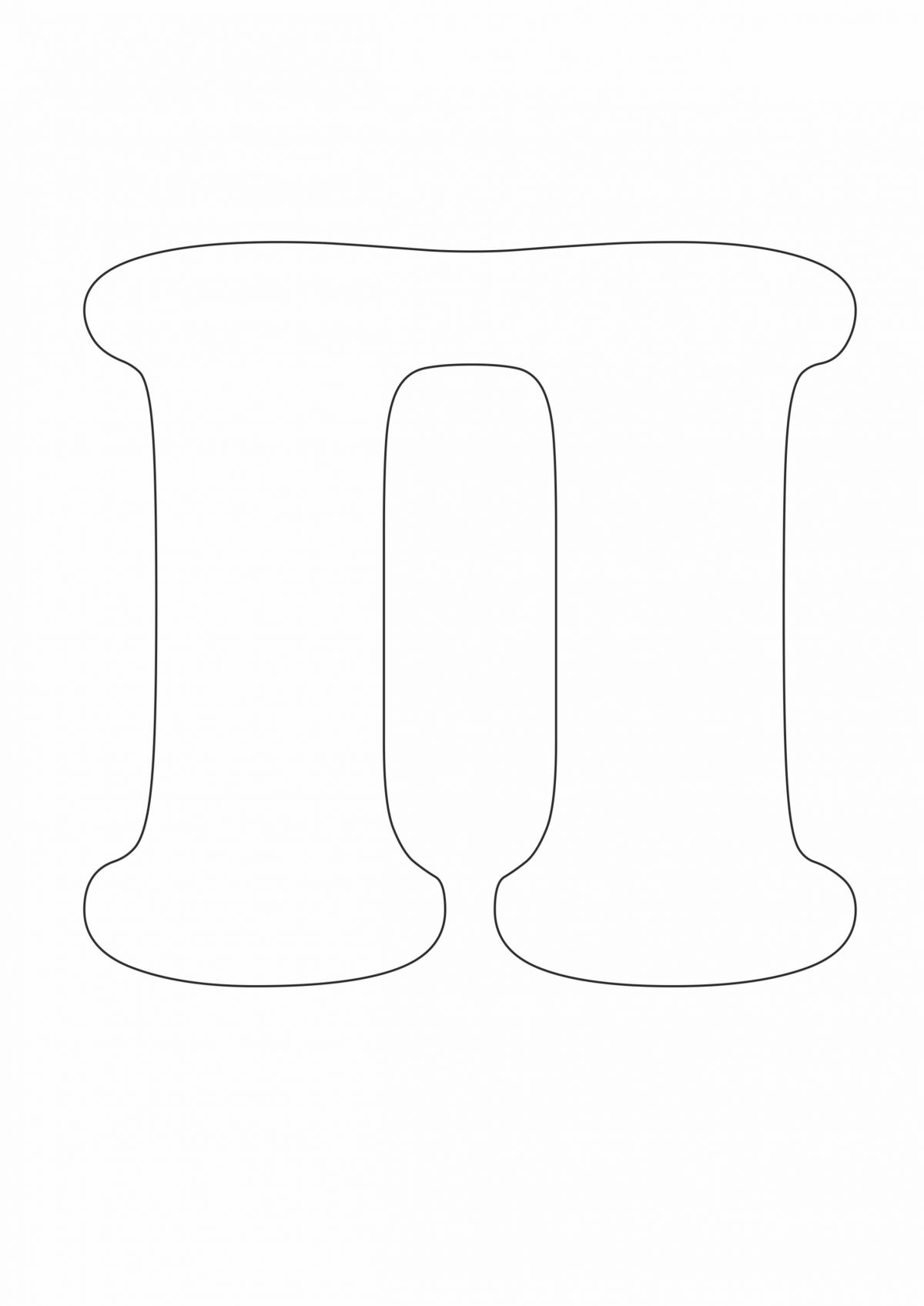 Трафарет буквы П
