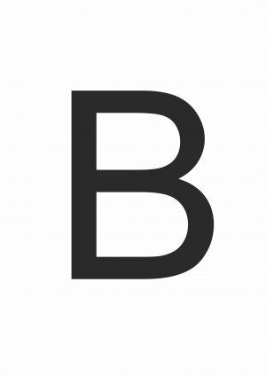 Буква В формата А4
