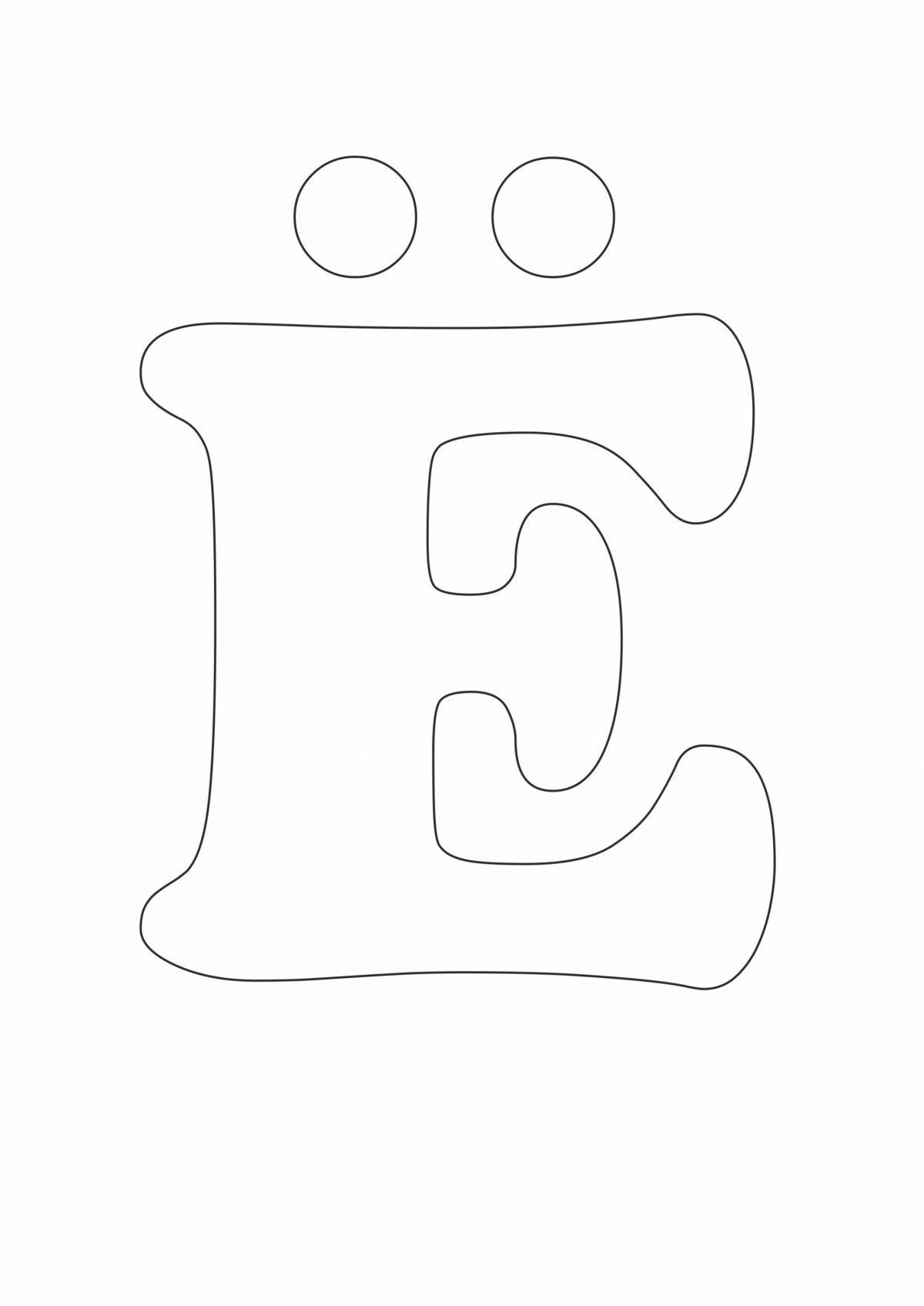 Трафарет буквы Ё