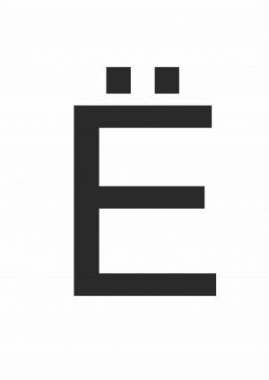 Буква Ё формата А4