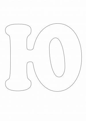 Трафарет буквы Ю