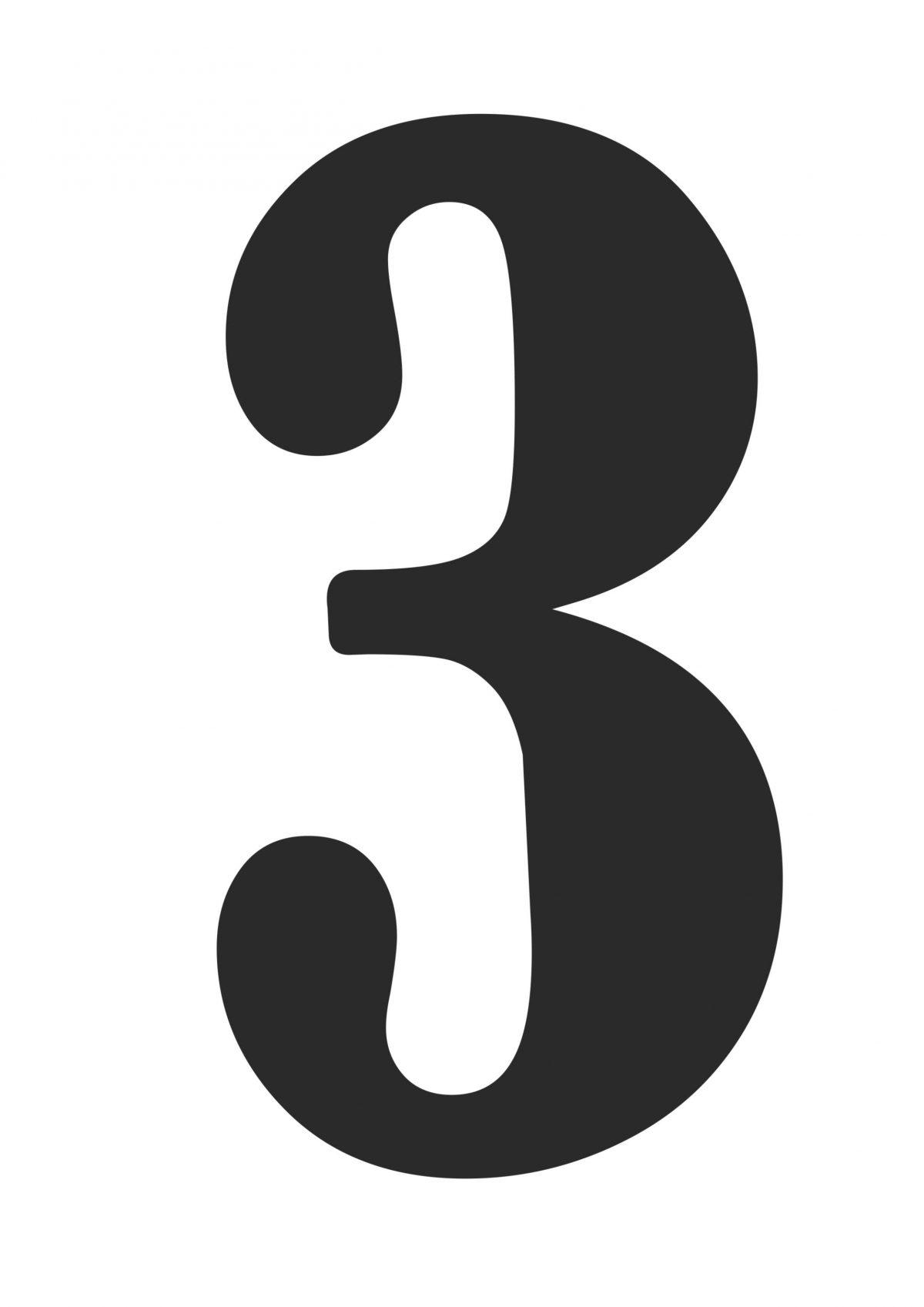 Цифра 3