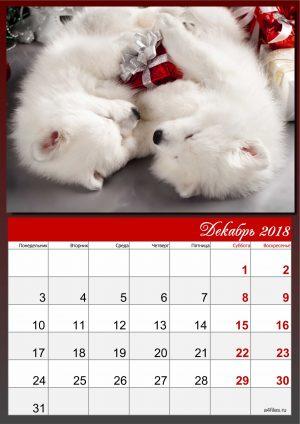 Календарь 2018 год на декабрь