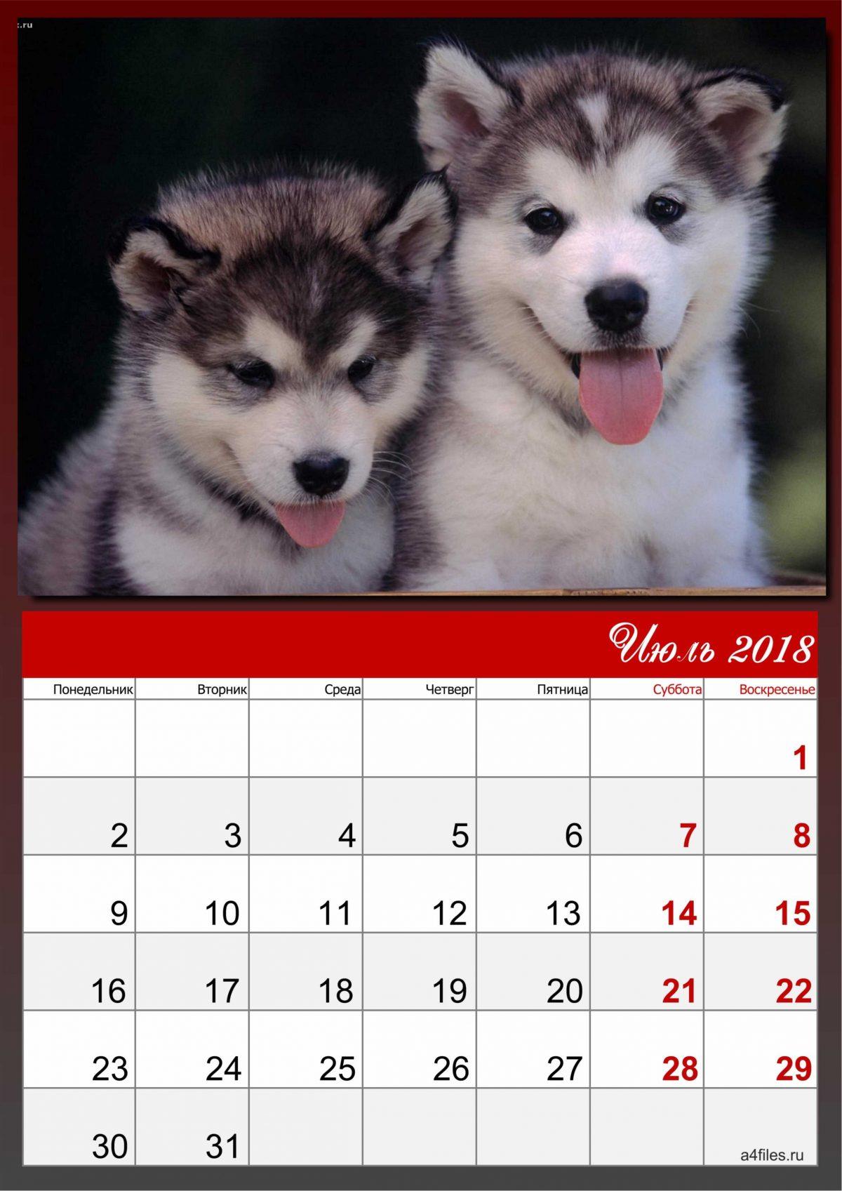Календарь на 2018 год июль