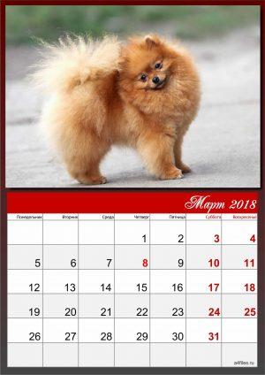 Календарь на 2018 год март