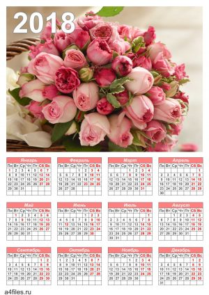Календарь с розовыми розами