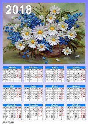Календарь с полевыми цветами