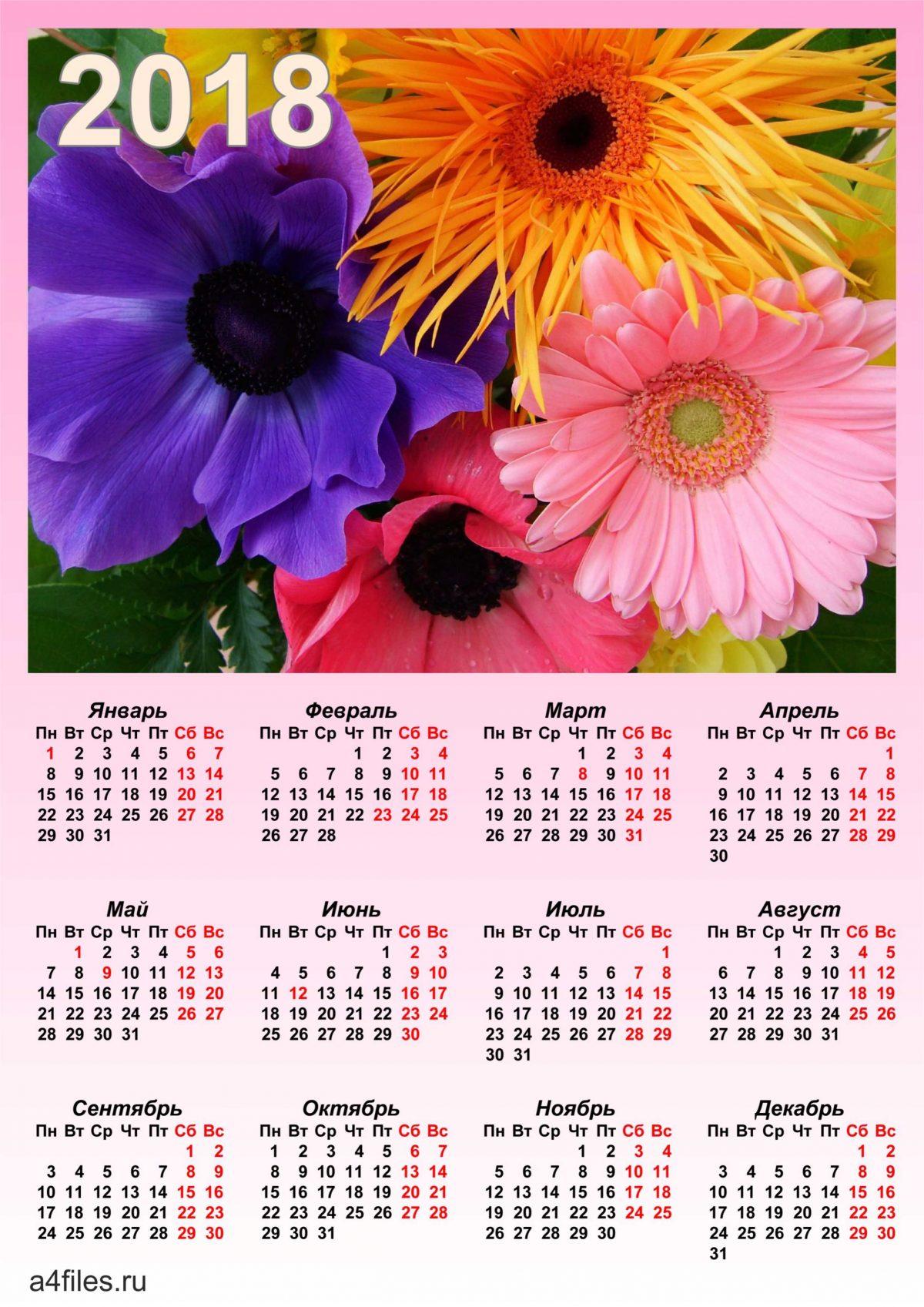 Календарь с цветами красивыми
