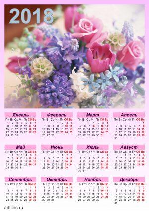 Календарь с букетом цветов