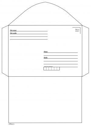 Шаблон простого конверта с большой застежкой