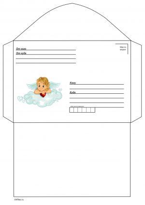 Шаблон конверта с ангелочком на облочке