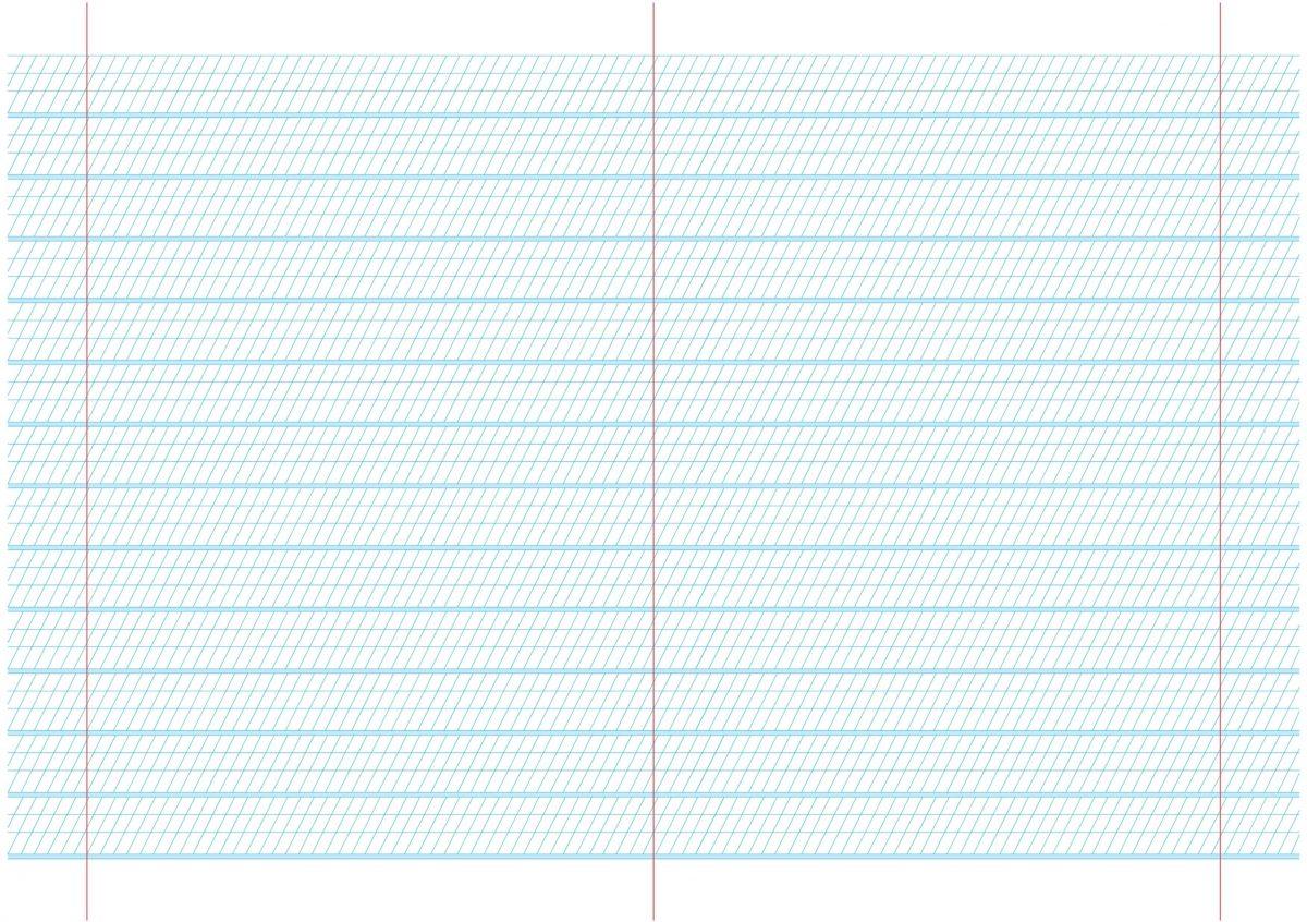 Лист в линейку косую для чистописания А4 формата
