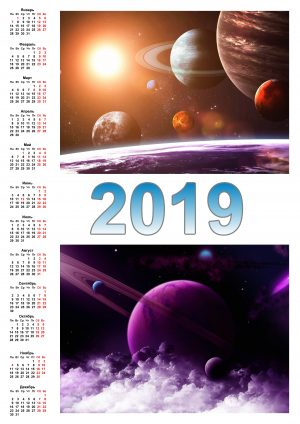 Календарь с планетами в космосе распечатать на А4