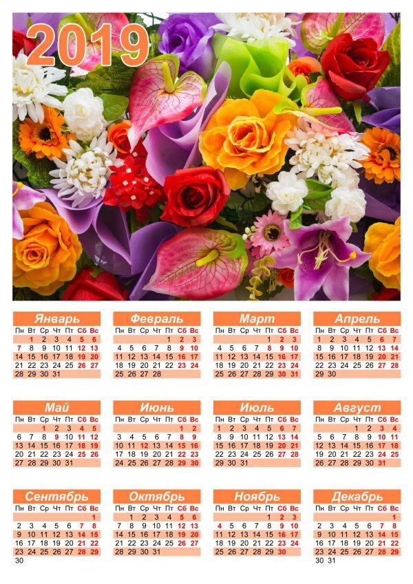 Календарь цветы скачать бесплатно