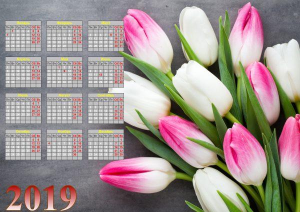 Календарь с тюльпанами скачать бесплатно
