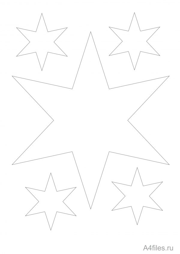 Шаблон звезды распечатать