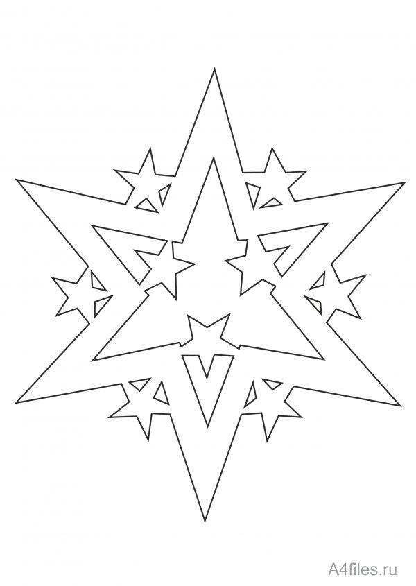 Звезда для вырезания