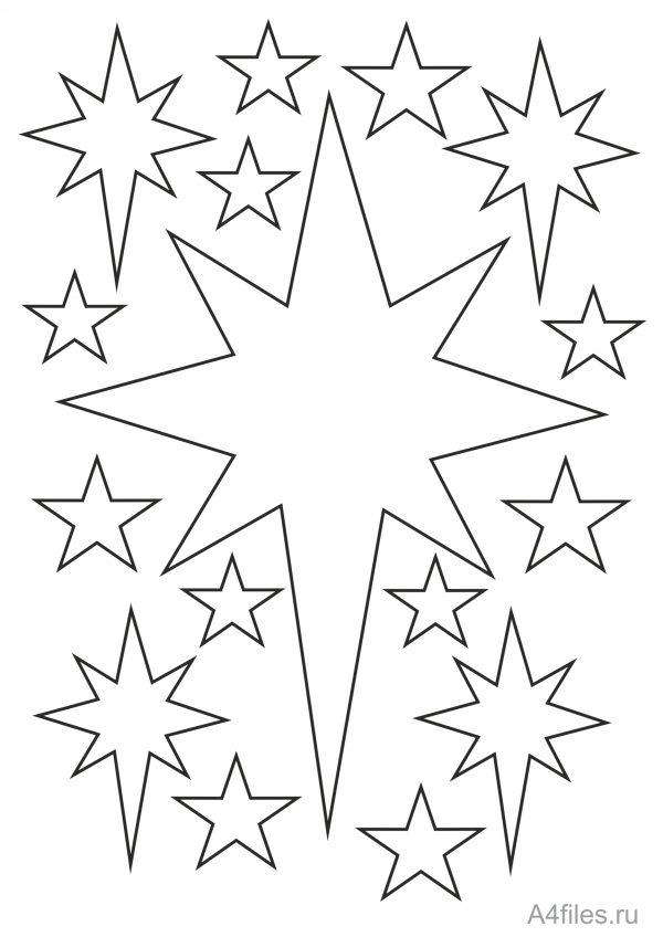 Звезда рождественская шаблон распечатать