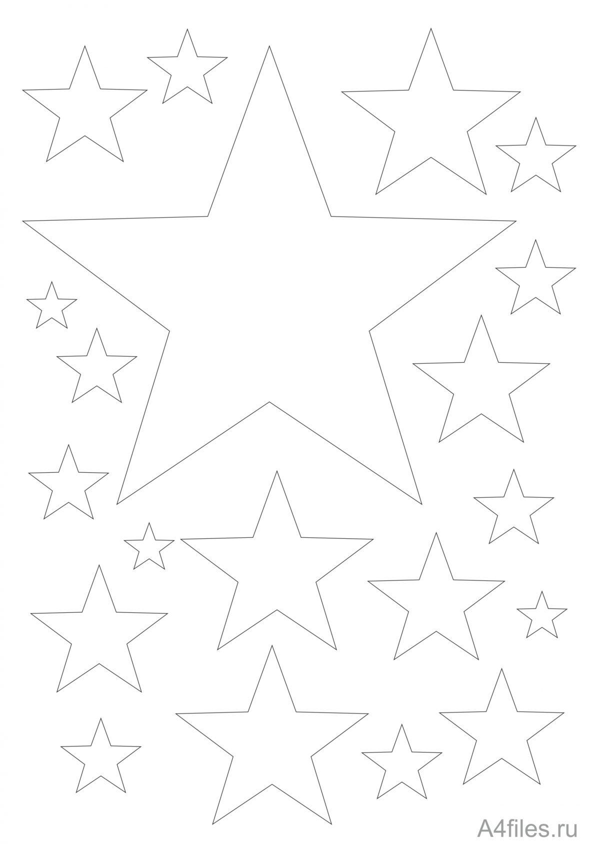 Шаблон звезды распечатать на бумаге А4
