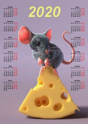 Календарь с крысой на 2020 год скачать